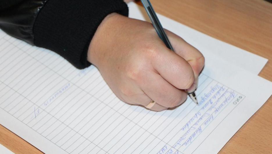Подписание петиции.