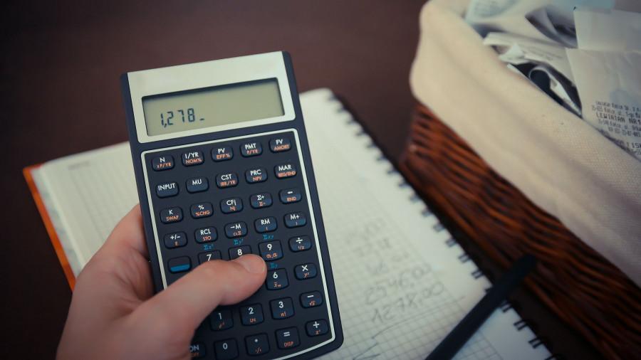 Налоги. Бухгалтерия.