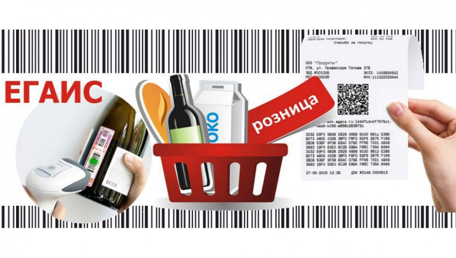 Продажа алкоголя в 2016: что нового ждет продавцов