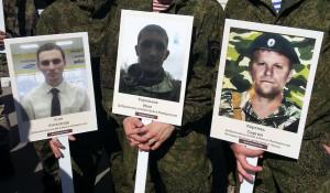 Погибшие алтайские добровольцы.