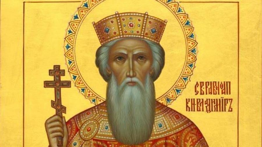 Фрагмент иконы святого равноапостольного князя Владимира.