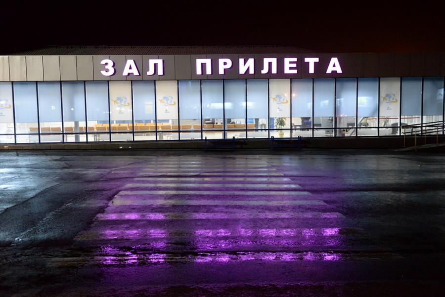 """""""Серебряный дождь"""" встретил барнаульцев в аэропорту."""