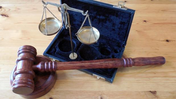 Суд, правосудие.