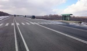 Отремонтированный участок дороги в Павловском районе.
