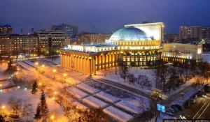 Новосибирский оперный театр.