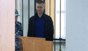 Максим Савинцев.