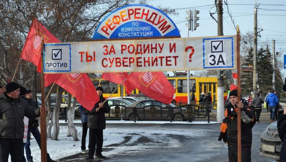 Пикет в поддержку Владимира Путина 4 ноября 2015 года.