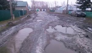 Дорога в Комсомольском.
