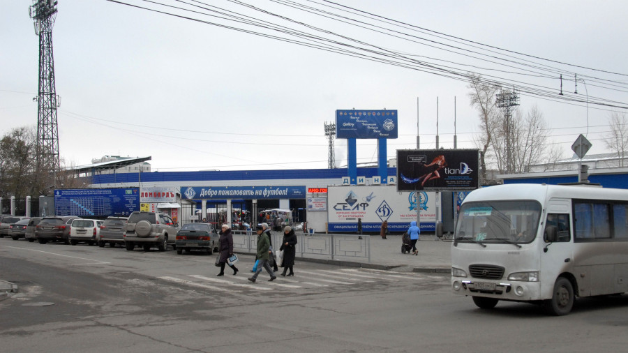 Стадион Динамо.