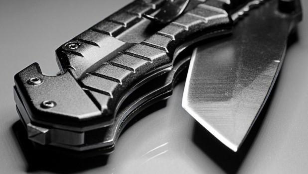 Складной нож.