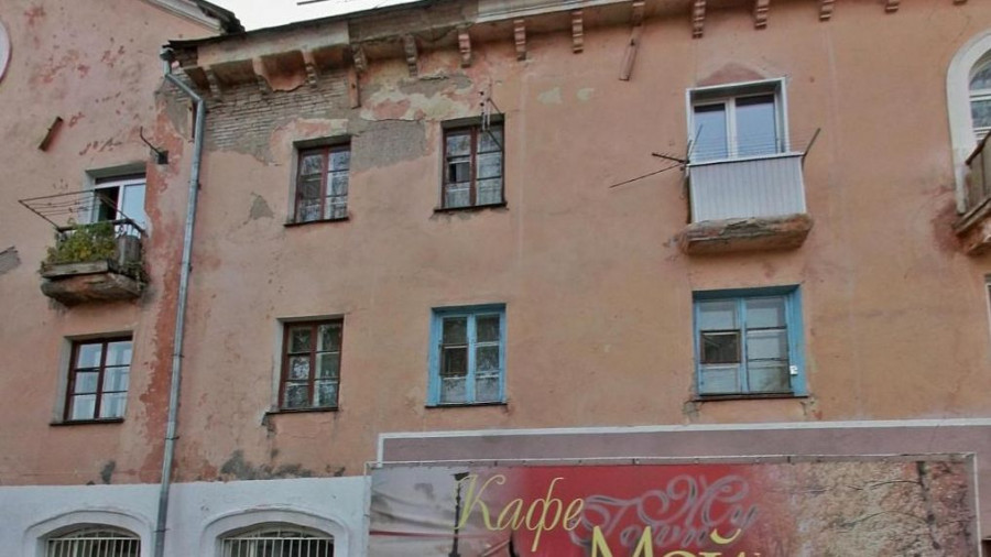 Дом на Смирнова, 79.