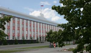 Администрация Алтайского края.