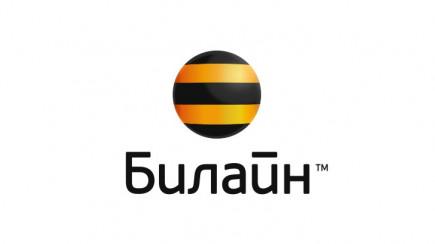 ПАО ВымпелКом