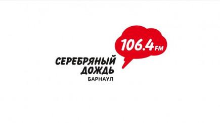 """Радиостанция """"Серебряный Дождь в Барнауле""""."""