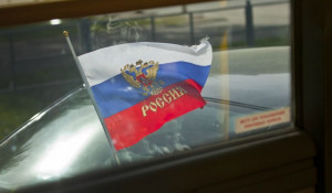 Российский флаг.