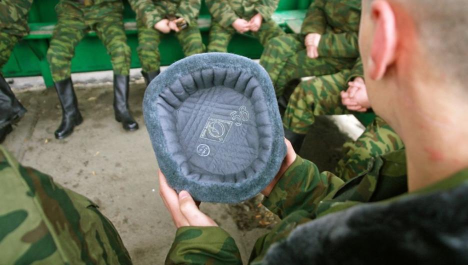 Армия.