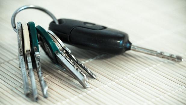 Ключи от автомобиля.