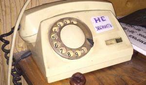 Дисковый телефон.