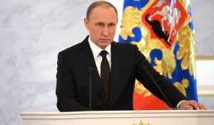 Послание президента России Федеральному собранию 3 декабря 2015 года.