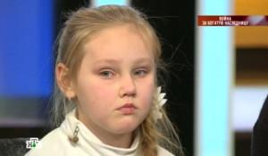 Дочь погибшей Юлии Вероника Масленникова.