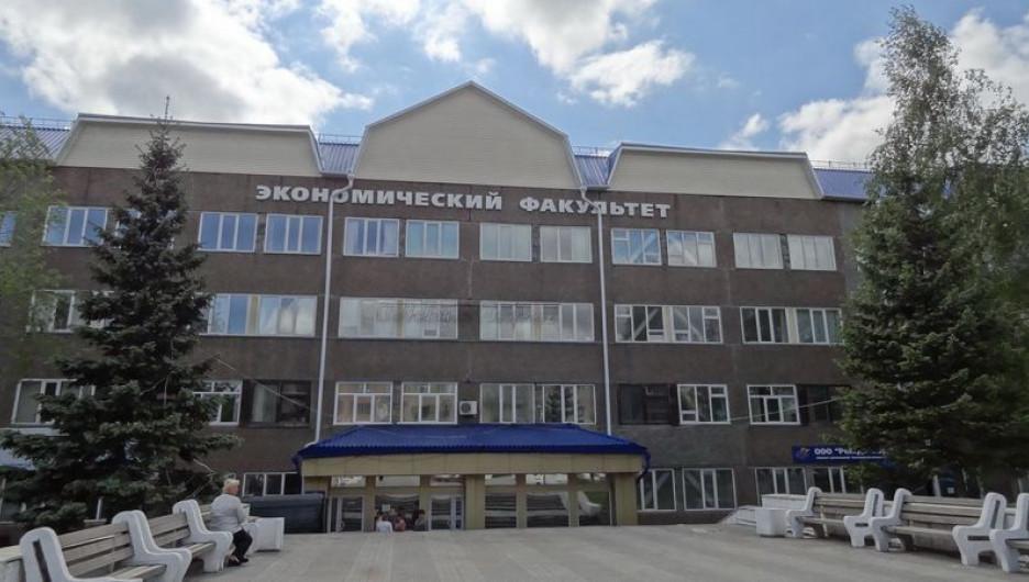 Алтайская академия экономики и права: памятка абитуриентам.