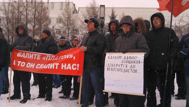 "Митинг против ""Платона"" в Барнауле."