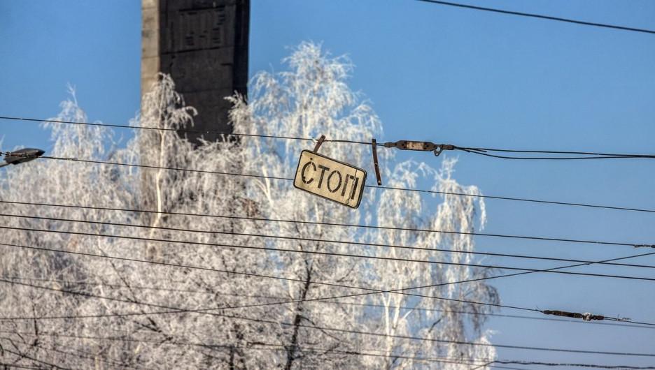 """""""Стоп"""". Мороз. Зима в Барнауле."""