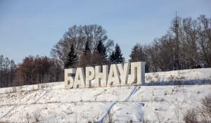 """Буквы """"Барнаул"""" зимой."""