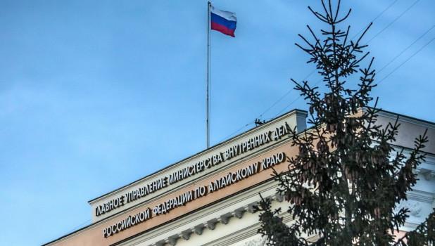 МВД по Алтайскому краю.