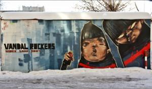Барнаульские граффити