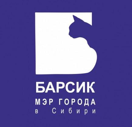 Фотожаба на туристическую эмблему Барнаула.