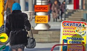 Реклама в Барнауле.