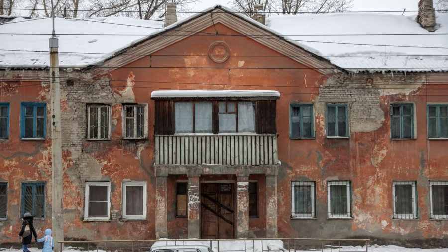 Недвижимость. Ветхий дом.