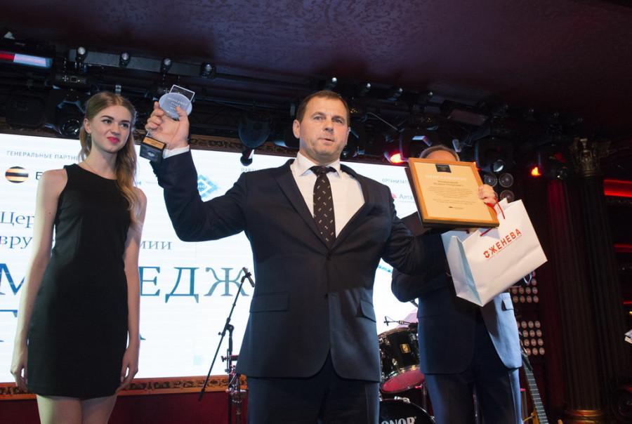 """Вадим Смагин - победитель конкурса """"Менеджер года-2015""""."""