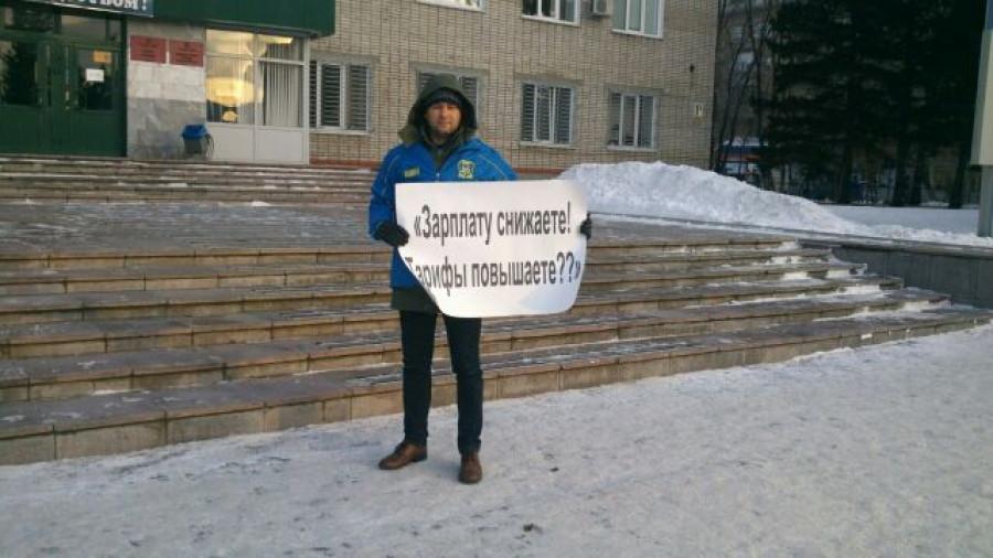 Пикет в Новоалтайске.
