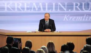 Большая пресс-конференция Владимира Путина. 17 декабря 2015 года.