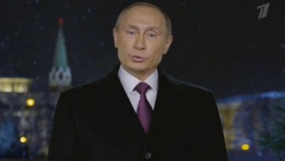 Новогоднее обращение Владимира Путина - 2016.
