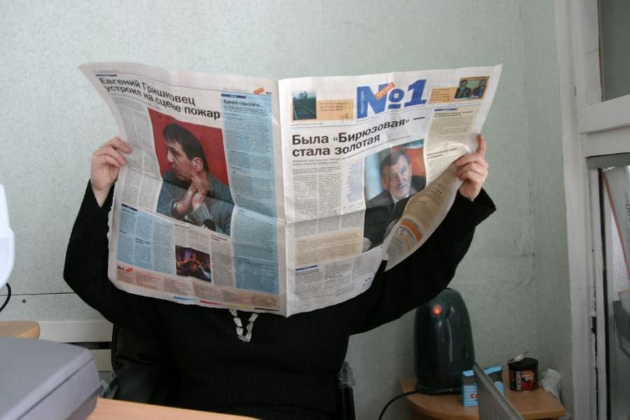 Эта газета перестала выходить.