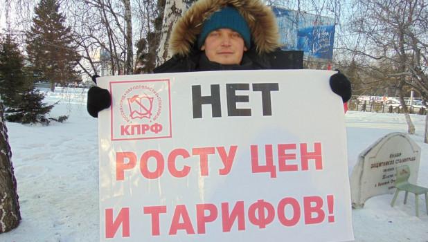 Пикеты барнаульских коммунистов против роста тарифов ЖКХ.