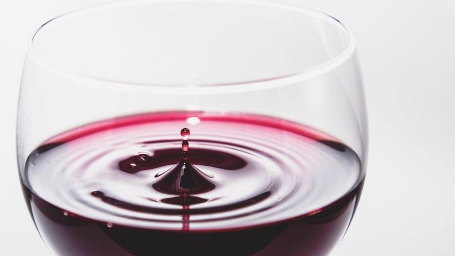 Вино.