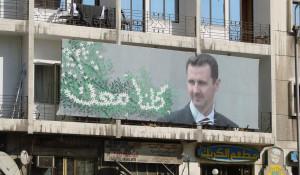 Башар Асад. Сирия.