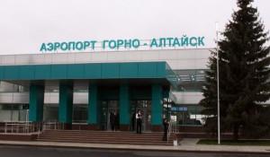Горно-алтайский аэропорт.