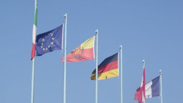 Евросоюз.