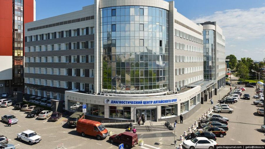 Диагностический центр Алтайского края.