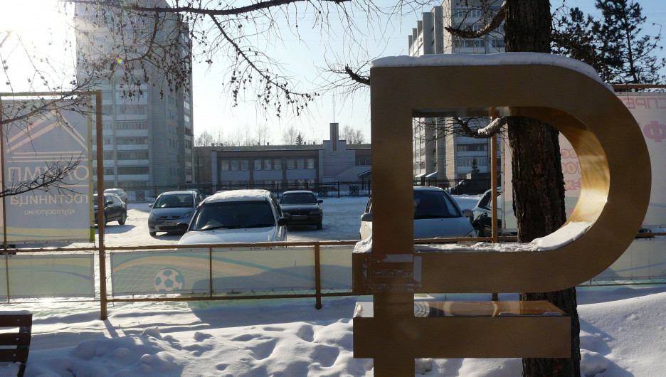 Памятник рублю в Барнауле.