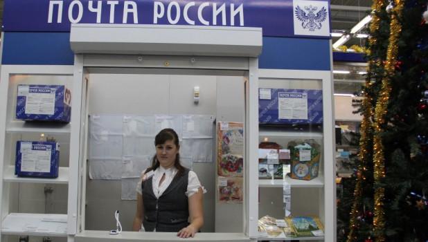 """Отделение """"Почты России"""" в барнаульской """"Ленте""""."""