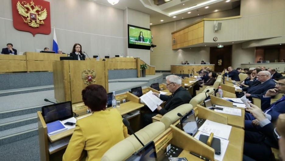 Эльвира Набиуллина перед депутатами Госдумы.
