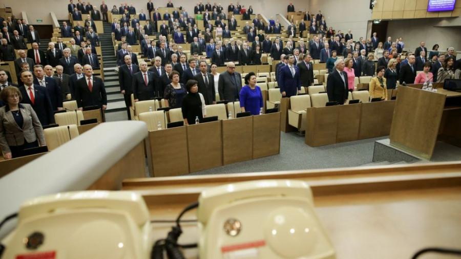 В Государственной думе.