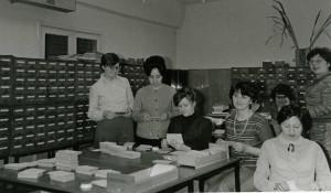 Библиотека в 1980-х годах.
