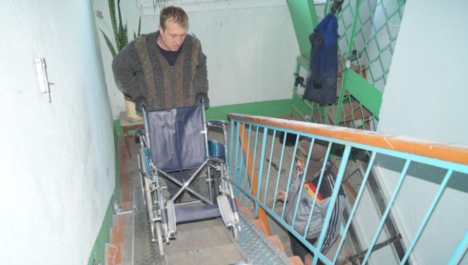 Пандус для инвалидной коляски.
